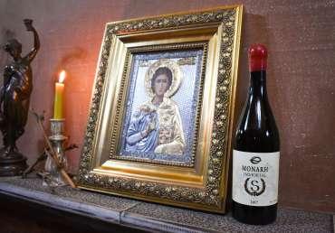 Carpe Vinum – Dan kulture i vina
